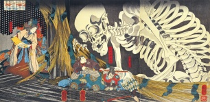 utagawa-kuniyoshi-takiyasha-the-witch-and-the-skeleton-spectre-1847-trivium-art-history